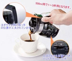 コーヒーサーバー 目盛付き 500ml (CS-3) 日本製 コーヒーメーカー コーヒーポット ドリップ ドリップポット ハンドドリップ