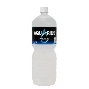 アクエリアスゼロ ペコらくボトル 2LPET 1ケース 【送料無料・安心のメーカー直送便】