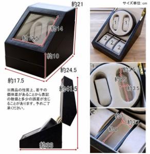 ワインディングマシーン 腕時計収納ケース 5本用 ウォッチケース コレクションケース 自動巻き