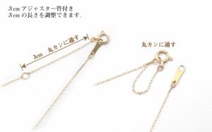【リニューアル】ベビーパール (あこや真珠) スルー K18ネックレス 11個or7個or5個 【YG・PG・WG 3色から選べる】