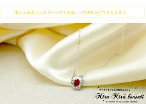 K10WG ルビー・ダイヤモンド0.12ct 馬蹄(バテイ)デザインネックレス キラキラ宝石店BlueStar