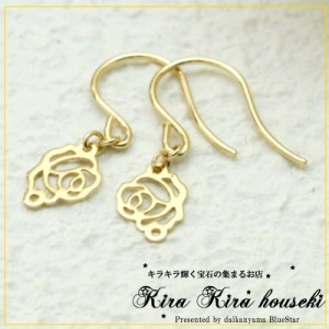 K18YG バラモチーフ フックピアス 薔薇のピアス キラキラ宝石店 BlueStar