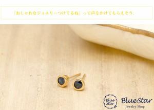 K18YG サファイヤ スタッドピアス キラキラ宝石店 BlueStar