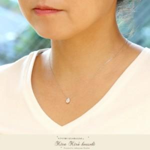 K18 ダイヤモンド0.30ct デザインネックレス キラキラ宝石店 BlueStar