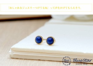 K18YG ラピスラズリ ピアス キラキラ宝石店