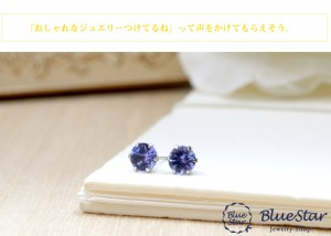K18WG タンザナイト1ctピアス キラキラ宝石店 BlueStar