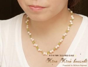 優しい艶めきの淡水パールとさわやかグリーンのペリドットのネックレス キラキラ宝石店 お試し価格!