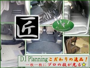 マツダ アテンザワゴン GJ系 フロアマット カーマット 織柄シリーズ GJEFW GJ2FW GJ5FW 社外新品