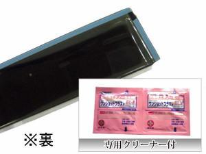 スバル  ステラ LA100F LA110F ドアバイザー サイドバイザー 金具有り 社外新品