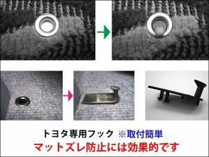 トヨタ ブレイド AZE156H GRE156H フロアマット カーマット DX 社外新品