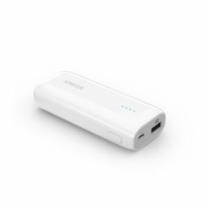 Anker〓 Astro E1 5200mAh 超小 モバイルバッテリー 急速充電可能 トラベルポーチ付属【PowerIQ搭載】(白) A1211022