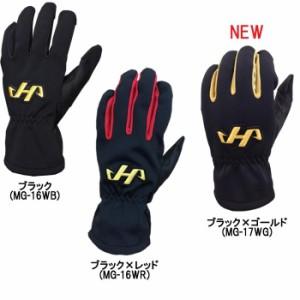 ハタケヤマ トレーニング バッティング 手袋 スマホ対応 MG-00W hat17fw