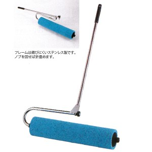 送料無料 久保田スラッガー らくらく吸水ローラー 600サイズ 【お届けまで約1週間頂きます】