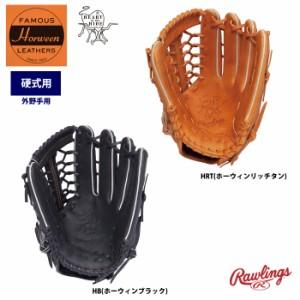 ローリングス 硬式 グラブ 外野手用 HOHホーウィン サイズ13.0 GH8HH7 raw18ss