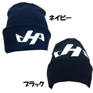 即日出荷 受注会限定 ハタケヤマ ニューエラコラボ ニットキャップ NE-NC17 hat16fw