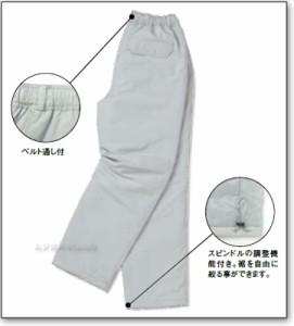 MAXIMUM中綿パンツ/グレー/紺【7006402】