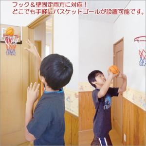 kaiser バスケットゴールセット45/KW-587/バスケットゴール、バスケットボール、ゴール、バスケットボード、バスケットリング、子供用、