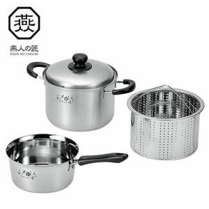 燕人の匠 「桜吟」-OUGIN- そそぎやすい鍋18cm&パスタポット20cm/ETS-1001/家庭用品、生活雑貨、キッチン用品、ギフト用品、下