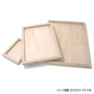 ベニヤパネル B3 【画材 板パネル 水張り】