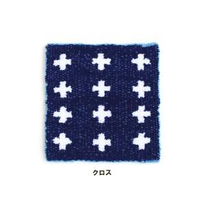 ★ダルマ 絵織糸 クロス キット/7 [絵織亜PORTABLE/毛糸/手織り/レクリエ]