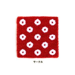 ★ダルマ 絵織糸 サークル キット/8 [絵織亜PORTABLE/毛糸/手織り/レクリエ]