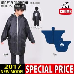 アウター CHUMS チャムス ポンチョ BOOBY FACE PONCHO 雨具 レインポンチョ アウトドア CH04-1064 メンズ