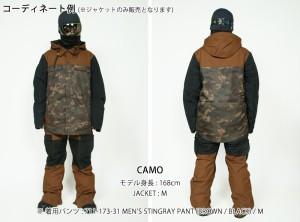 17-18 エスケープ SCAPE メンズ ウェア ジャケット EQUALIZE JACKET スノボ スキーウェア