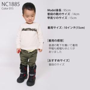 SOREL ソレル ブーツ CHILDREN FLURRY 靴 NC1885 キッズ スノーブーツ