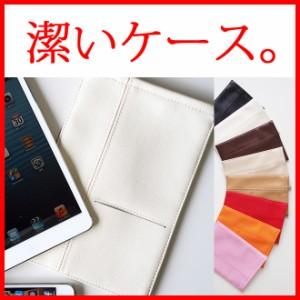 上質な日本製 ipad mini mini2 mini3 カバー ケース【アイパッドミニ2 アイパッドミニ3 ipad mini mini2 mini3 カバー ケース アイパッド