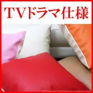 上質な日本製 クッション「LECO-中身付き-」45×45【クッション オーダー 正方形 クッション クッション 中身 レザー CUSHION 腰痛対策
