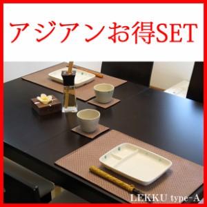 【送料無料】日本製 ランチョンマット PVCレザーランチョンマット「LEKKU type-A」2枚+コースター「LEST type-A」2枚のお得な