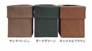 上質な日本製 ゴミ箱「KAKUBO」【アジアンにバッチリ! おしゃれ ゴミ箱 アジアン ごみばこ ごみ箱 ゴミ箱 ダストボックス アジアン ゴミ