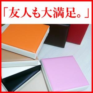 【送料無料】日本製 上質な国産PVCレザークッション「LEON」カラーオーダータイプ クッション 正方形 クッション 高反発 クッション 表と