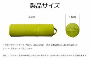 上質な日本製 枕にまるブランケットケース ひざ掛けケース「blanko」【おしゃれ 膝掛け ひざかけ ブランケット ケース 収納 アウトドア
