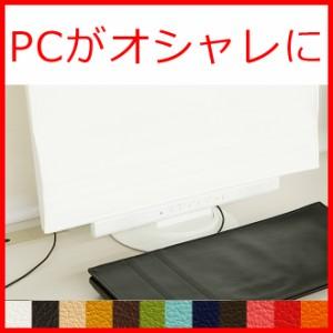 上質な日本製 キーボードカバー+ディスプレイカバーセット「20インチ-24インチ用」【PCカバー パソコンカバー モニター ディスプレイ キ