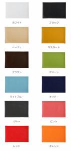 上質な日本製 ランチョンマット|マット「LEGG」【肉球 ランチョンマット 犬 カフェマット 犬用品 犬 猫 マット 肉球 レザー 革 おし