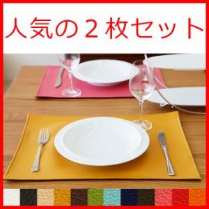 上質な日本製 ランチョンマット[LEKKU]&コースター[LEST]2名様用お得セット【 撥水 ランチョンマット コースター レザー テーブル ラン