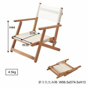 折りたたみチェア フォールディング チェア 折りたたみ式 木製 イス 椅子 コンパクト アウトドア レジャー ピクニック