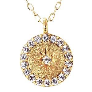 ペンダント ネックレス ダイヤモンド 0.10ct K18 ダイヤモンドネックレス ペンダント 4月誕生石 送料無料