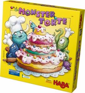 ハバ HABA マーブルすくいゲーム 子供 おもちゃ ドイツ 誕生日プレゼント 誕生日 男の子 男 女の子 女 5歳 小学生 入園 卒園 入学 ボー