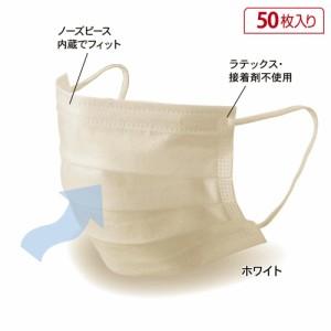 【M:イエロー・ホワイト、S:ピンクは入荷次第発送】ヘパール3マスク イヤーループタイプ(50枚入) 【花粉対策 マスク 風邪 ウィルス 予防