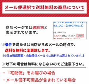 【メール便送料無料】ブラウン オーラルB スイングブラシ2本入り EB30-2EL