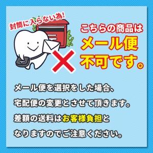 タケトラ サージマスクTC (50枚入)