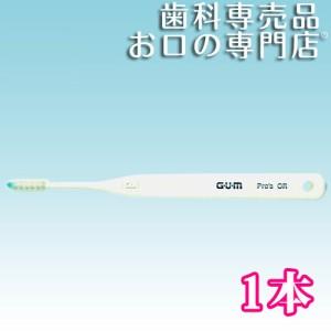 サンスター ガム 矯正用(OR) 歯ブラシ 1本  ハブラシ/歯ブラシ