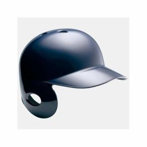 MIZUNO ミズノ ヘルメット 軟式用 左打者用(野球) [ 2HA317 ]