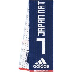 アディダス(adidas) サッカー日本代表ナンバータオル7 サッカー タオル ETW88-CX2172