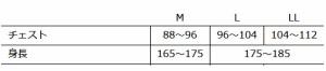 AQA(エーキューエー) ラッシュガード シーラックススイムジップロングII KW-4495A 【メンズ】