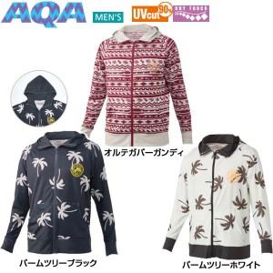 AQA(エーキューエー) ラッシュガード シーラックスパーカーカノコメンズII KW-4496A 【メンズ】