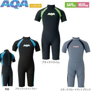 AQA(エーキューエー) ウエットスーツ スーツスプリングII KW-4504A スイム【キッズ・ジュニア】(送料無料)