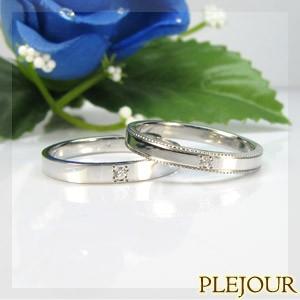 【送料無料】ペアリング・プラチナ・マリッジリング pt900 指輪